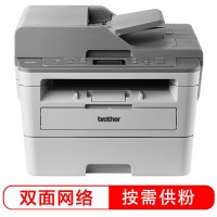 兄弟(brother)DCP-B7530DN 按需供粉系列 黑白激光多功能一体机...